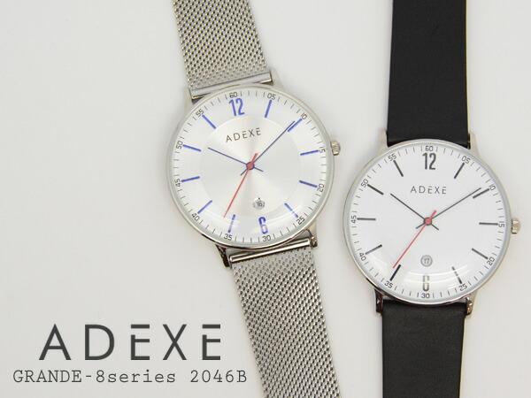 ADEXE アデクス PETITE-8series 2046B