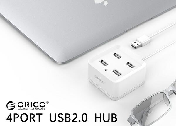 orico 4Port USB2.0 HUB オリコ USB2.0 4ポートハブ