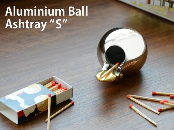 Aluminium Ball Ashtray S アルミニウムボールアッシュトレイ S
