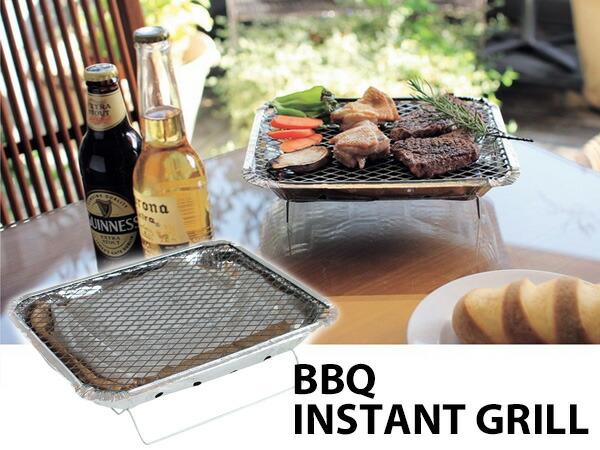 BBQ インスタントグリル 使い捨て コンロ 焼肉 レジャー