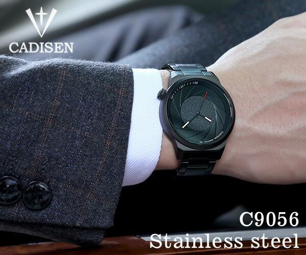 CADESEN C9054