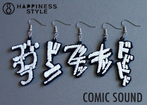 HAPPINES STYLE Comic Sound コミックサウンド ピアス 効果音 刺繍