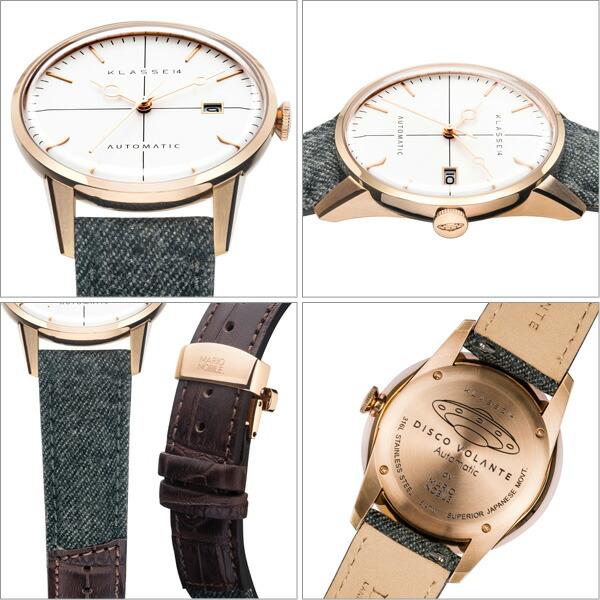 KLASSE14 腕時計 Disco Volante Satoria