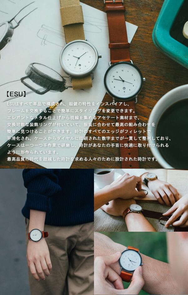 chiandchi チーアンドチー ESU 腕時計 北欧 カスタム
