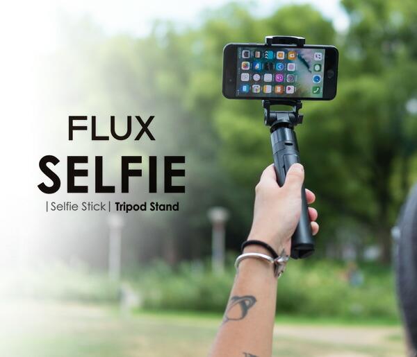 FLUX SELFIE /フラックスセルフィー FL-007 自撮り棒 セルカ棒 三脚 スマホ