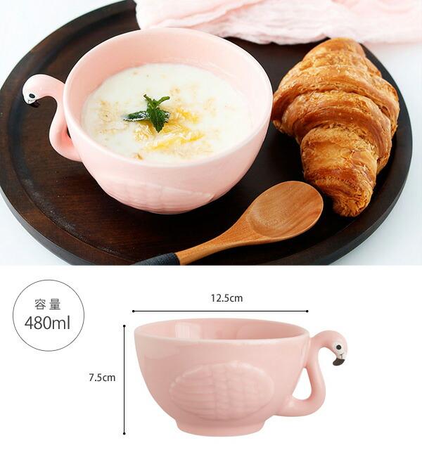 Flamingo bowl 480ml フラミンゴボウル カフェオレボウル スープボウル おしゃれ