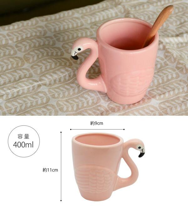 Flamingo bowl 400ml フラミンゴマグカップ