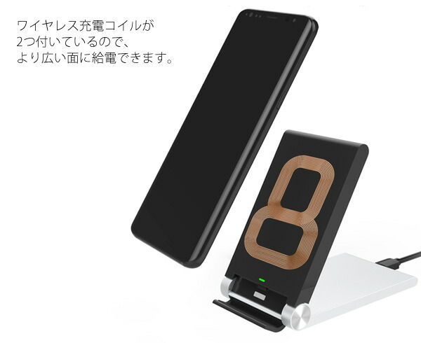 折りたたみ式ワイヤレス充電スタンド