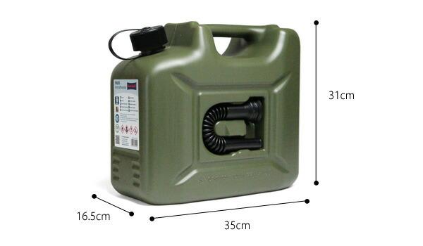 ヒューナースドルフ社 Fuel Can Pro 10L キャニスター タンク
