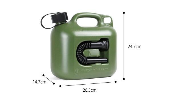 ヒューナースドルフ社 Fuel Can Pro 5L キャニスター タンク