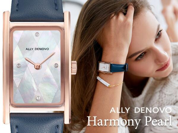 ALLY DENOVO 腕時計 Harmony Pearl スクエア パール レディース インスタ