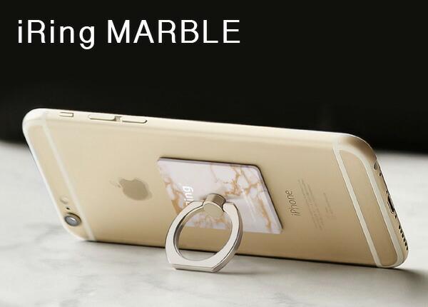 iRing MARBLE AAUXX 大理石 アイリング
