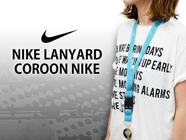 NIKE LANYARD COROON NIKE ナイキ ランヤード ネックストラップ