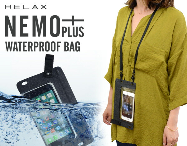 RELAX NEMO PLUS WATERPROOF BAG /スマートフォン防水バッグ 5.7インチ以下対応