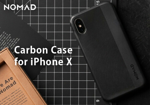 NOMAD ノマド Carbon Case iPhone X
