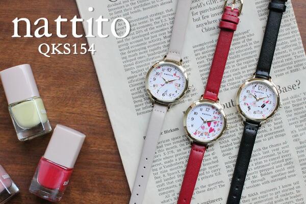 Nattito ロウファ QKS154 腕時計 レディース