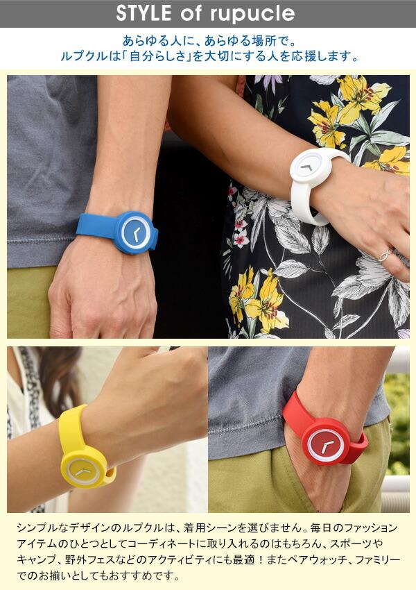 シリコンスポーツ腕時計 RUPUCLE ルプクル ランニング ジム ウォーキング 運動 軽量