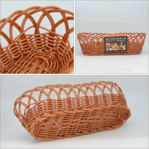 Sourire MICROWAVE SAFETY BASKET Oval マイクロウェーブセーフティーバスケット カゴ 洗える 電子レンジOK