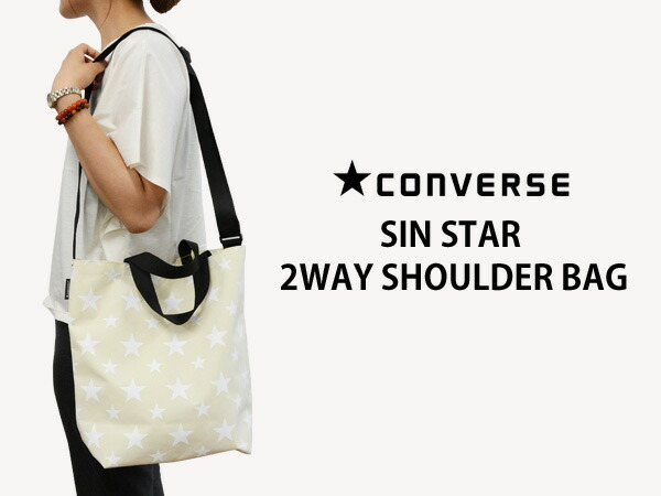 CONVERSE コンバース SIN STAR STAR  2WAY SHOULDER BAG シン スター 2WAYショルダーバッグ