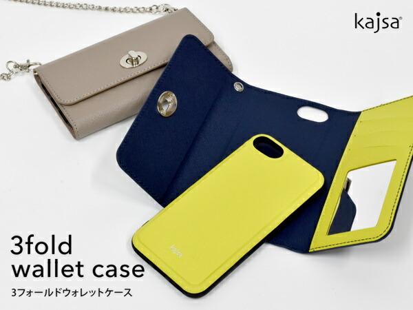 Kajsa カイサ 3fold wallet case 3フォールドウォレットケース スマホケース 手帳型