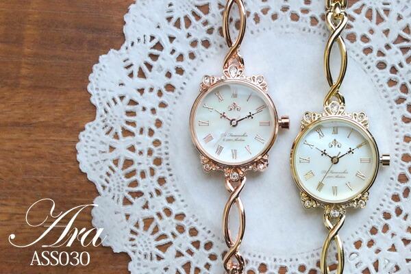 Ara アメリ ASS030 腕時計 レディース