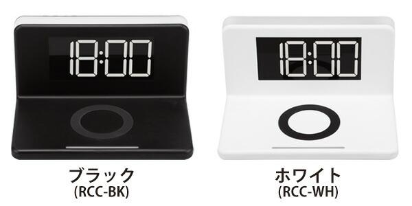 チャージャークロック 時計 充電器 ワイヤレス