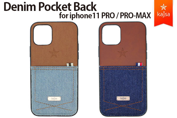iPhone11 PRO PROMAX ケース Kajsa  Denim Collection デニムポケットバックケース Pocket Back Case