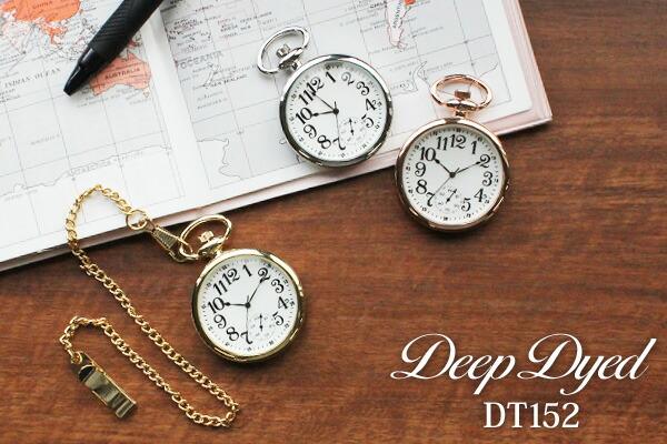 Deep Dyed オーフェイ DT152 懐中時計 レディース メンズ