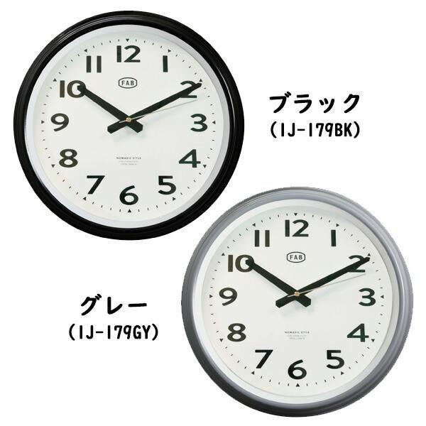 FAB WALL CLOCK 掛け時計 Lサイズ