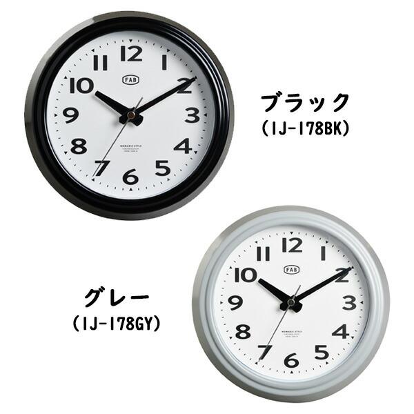 FAB WALL CLOCK 掛け時計 Sサイズ