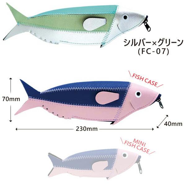 FISH CASE フィッシュケース 魚