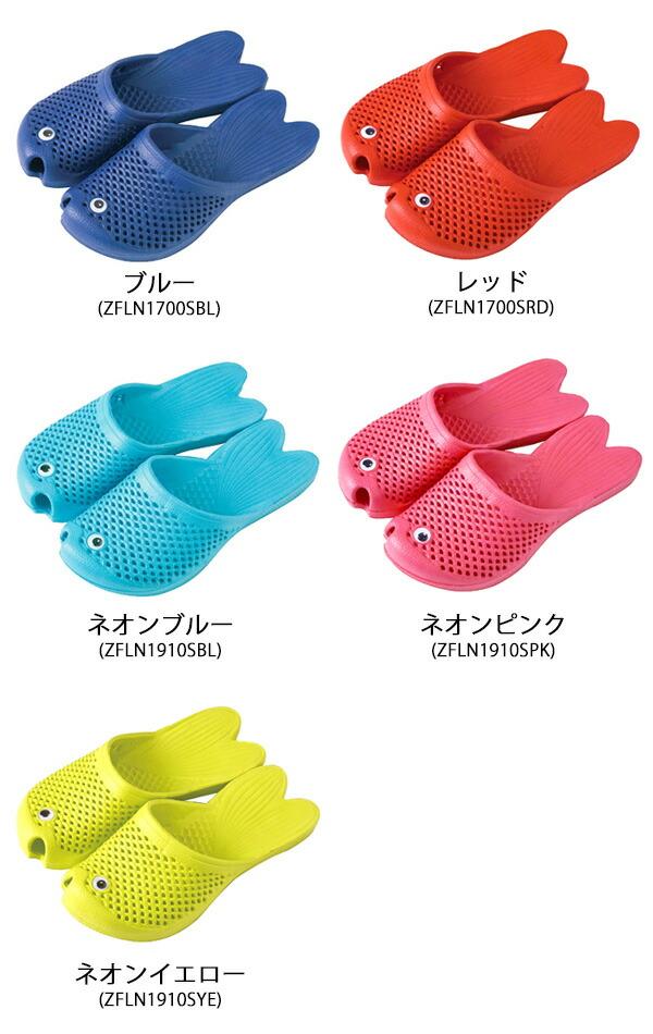 サンダル 金魚 goldfish sandals 草履 ベランダ アウトドア 海