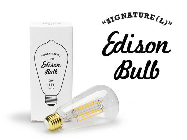エジソンバルブ 電球 SIGNATURE L