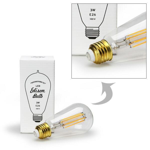 エジソンバルブ 電球 SIGNATURE S