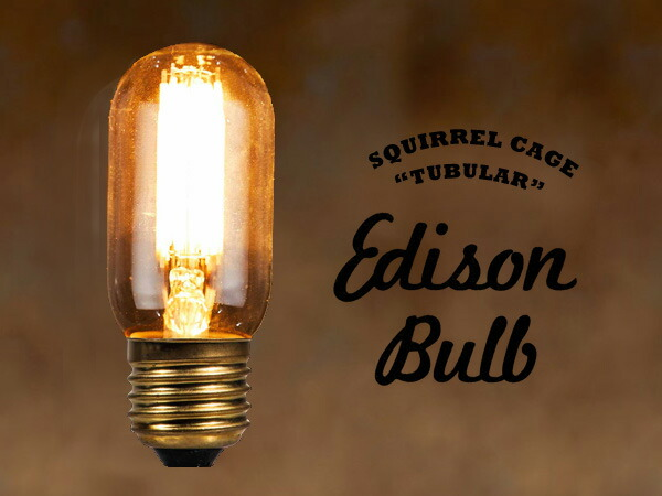 エジソンバルブ 電球 TUBULAR