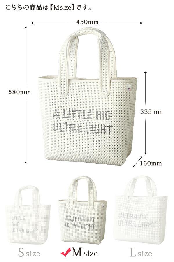 メッセージ入り ライトバッグ 軽量 白バッグ