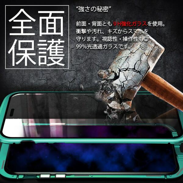 LUPHIE ルフィ Magnetic Full-Screen Case マグネティック フルスクリーンケース iPhone11 iPhone11Pro スマホケース