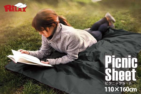 RELAX ピクニックシート ポケット Picnic Sheet