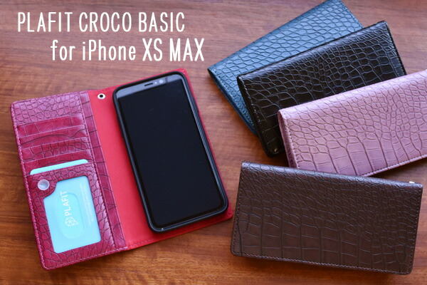 PLAFIT プラフィット CROCO BASIC iPhone XS Max ケース