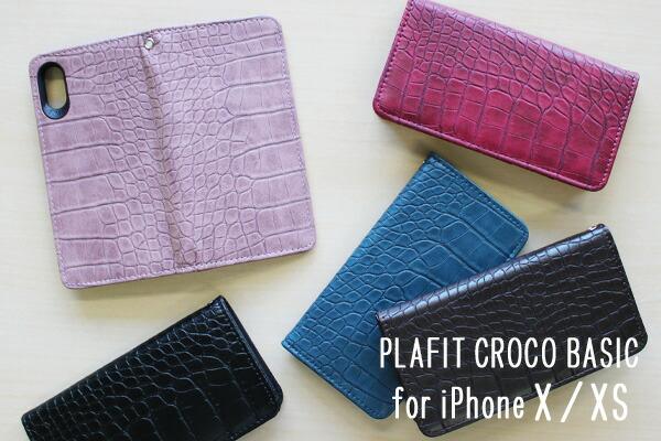 PLAFIT プラフィット CROCO BASIC iPhone XS Max ケース