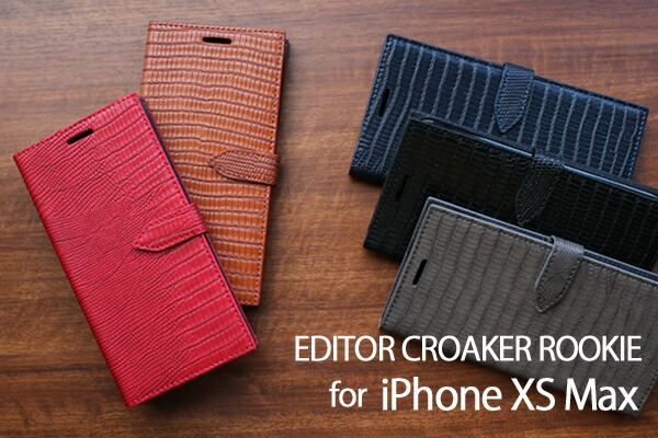 EDITOR エディター CROAKER ROOKIE iPhone XS Max ケース