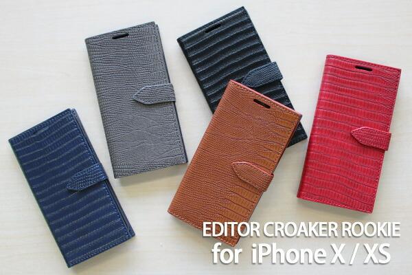 EDITOR エディター CROAKER ROOKIE iPhone X/XS ケース