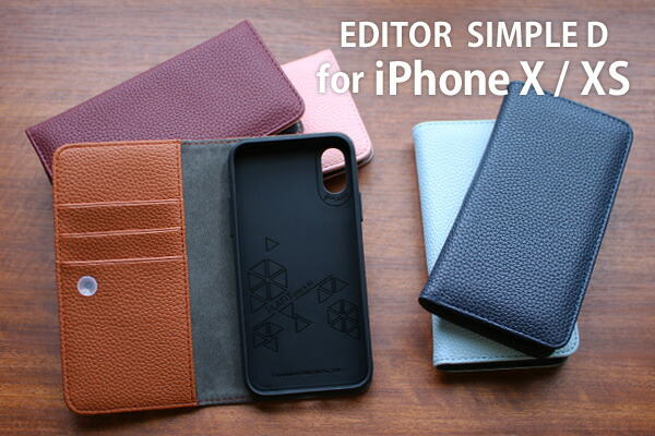 EDITOR エディター SIMPLE D iPhone X/XS ケース