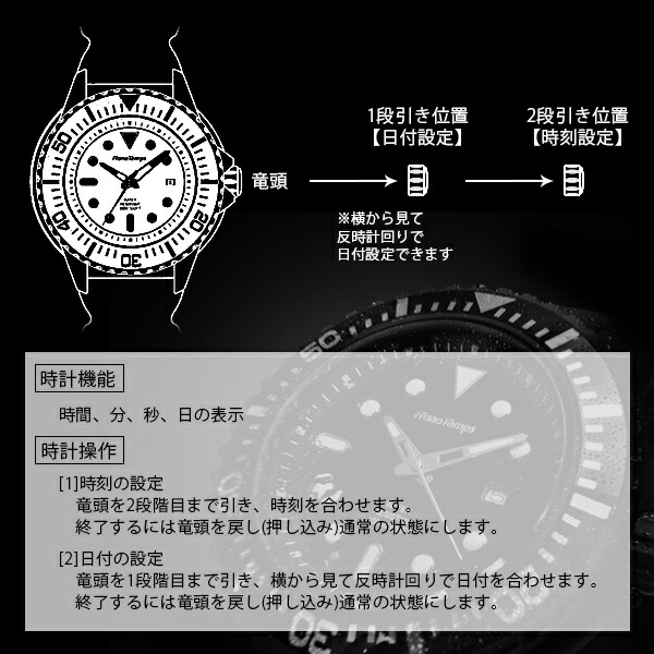 Franc Temps フランテンプス Plongeur 2 プロンジュール2 メンズ腕時計 ダイバーウォッチ