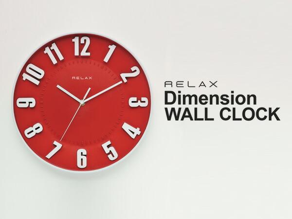 RELAX ディメンションウォールクロック Dimension WALL CLOCK