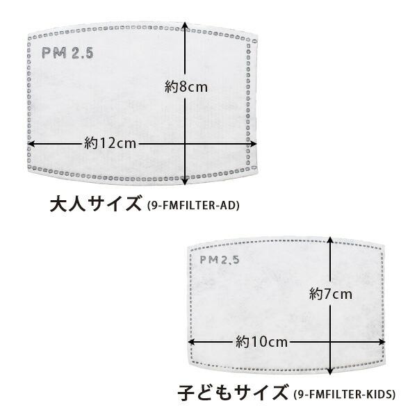 Kajsa  銀イオン抗菌再利用マスク専用フィルター