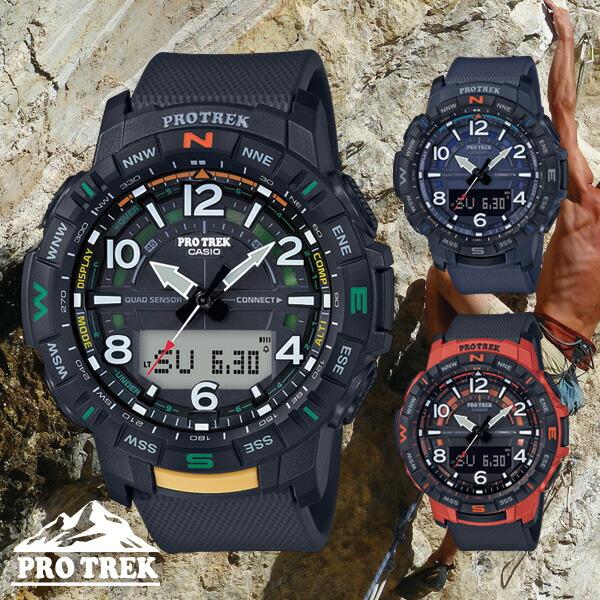 プロトレックPRT-B50の商品サムネイル