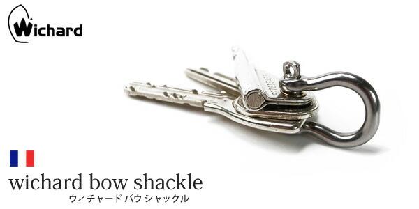 【Wichard/ウィチャード】wichard bow shackle/ウィチャード ボウ シャックル  カラビナ 金具