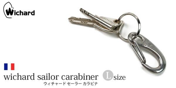 wichard sailor carabiner L/ウィチャード セーラー カラビナ  Lサイズ