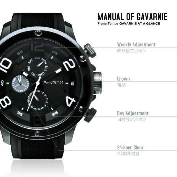 Franc Temps/フランテンプス Gavarni/ガヴァルニ メンズ腕時計